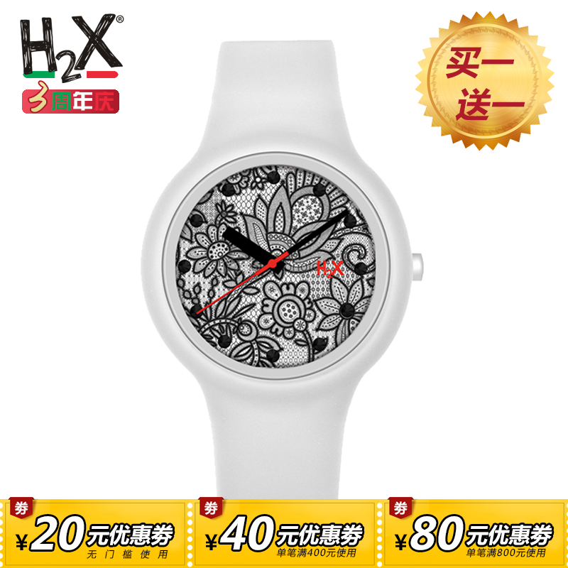 H2x milan fashion week synchronized fashion female form fashion table imported from italy ray wire pattern watches tide