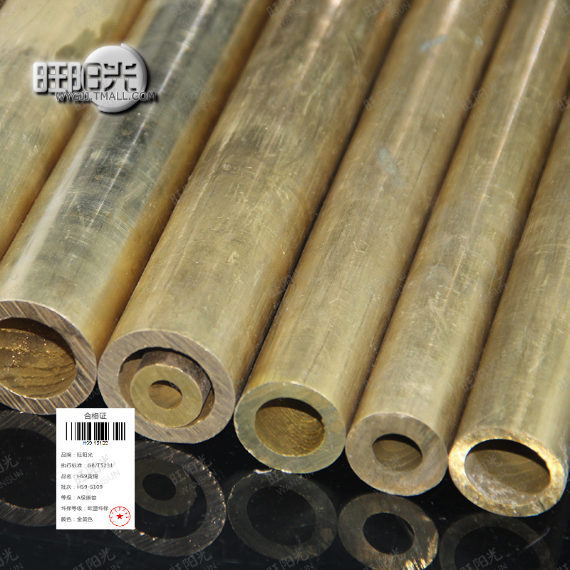 Get Quotations · Precision brass h62 h59 brass h65 small thin thin tube big thick thick tube can be