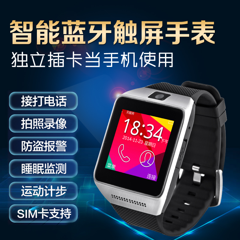 H8 smart card watch phone bluetooth watch touchpads call wearable device bracelet qq video
