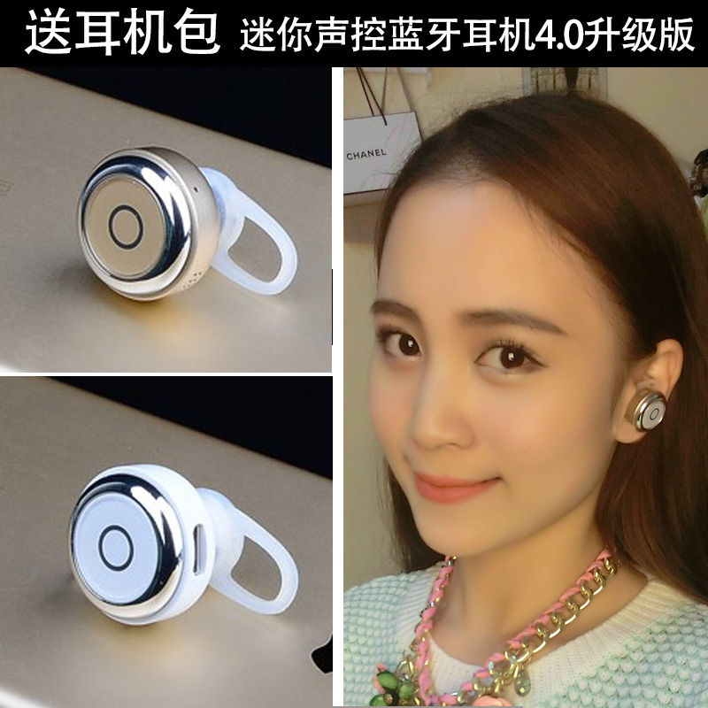 Ha ling q3 voice voice mini wireless bluetooth headset 4.0 binaural universal in-ear stereo headset sports