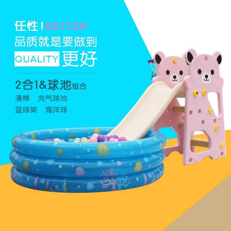 Habib tree home slippery slide indoor children's folding two together a combination of marine ball ball ball pool toys free shipping