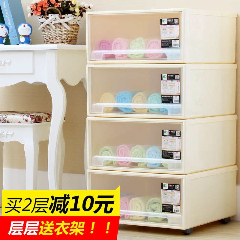 Get Quotations · Habitat Are Plastic Drawer Storage Cabinets Lockers Large  Wardrobe Cabinet Finishing Cabinet Drawer Storage Box Storage