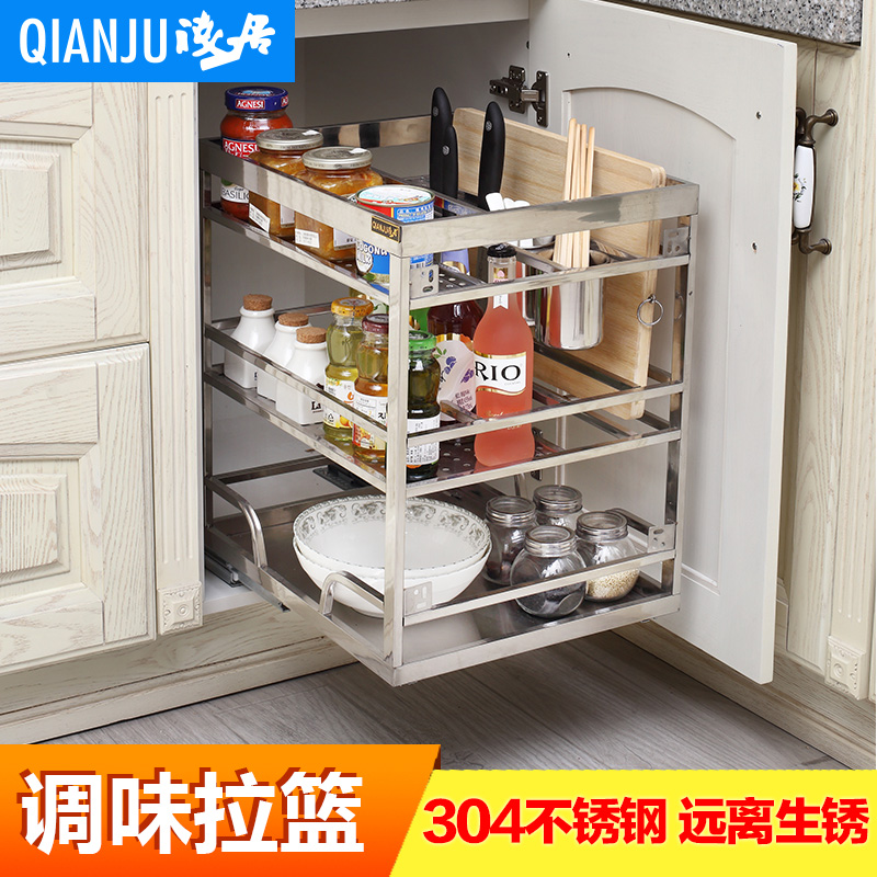 Habitat shallow cabinet baskets baskets 304 stainless steel turret kitchen cabinets seasoning basket kitchen cabinets baskets baskets baskets damping