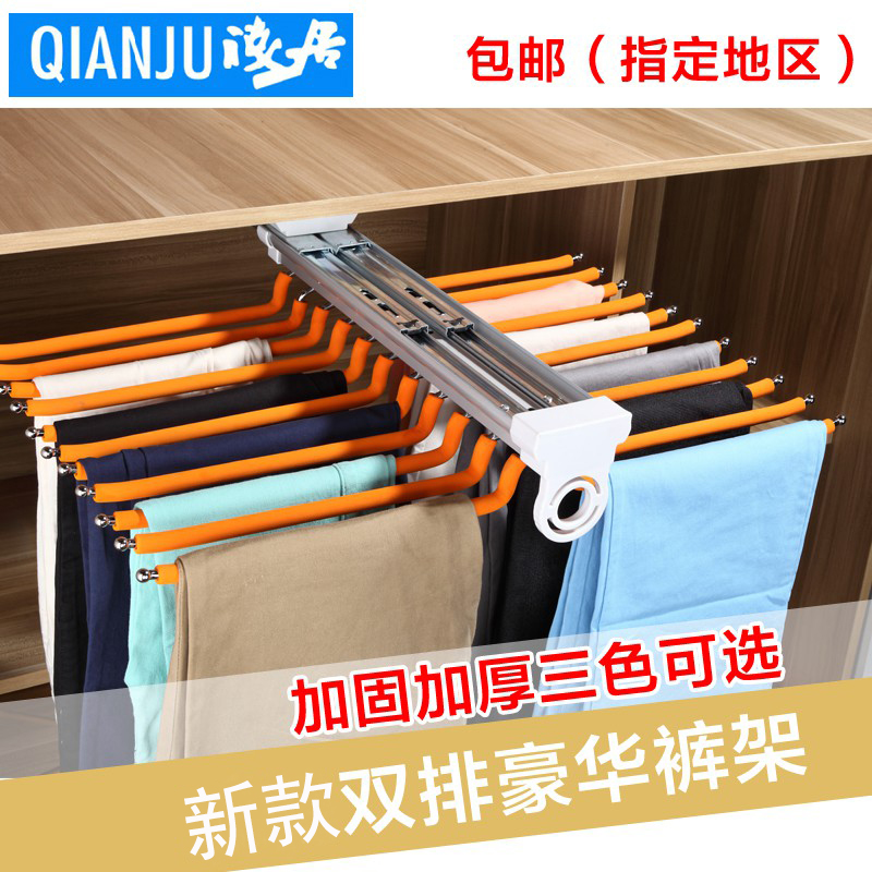 Habitat shallow double wardrobe top side mounted telescopic sliding pants rack cabinet underwear rack hanger household hardware accessories