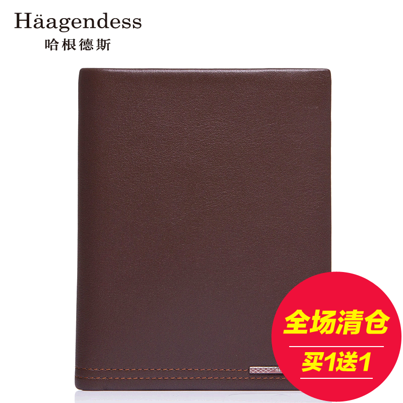 Hagen fernandez genuine leather wallet men short paragraph vertical section first layer of leather wallet thin wallet european and american fashion upscale business