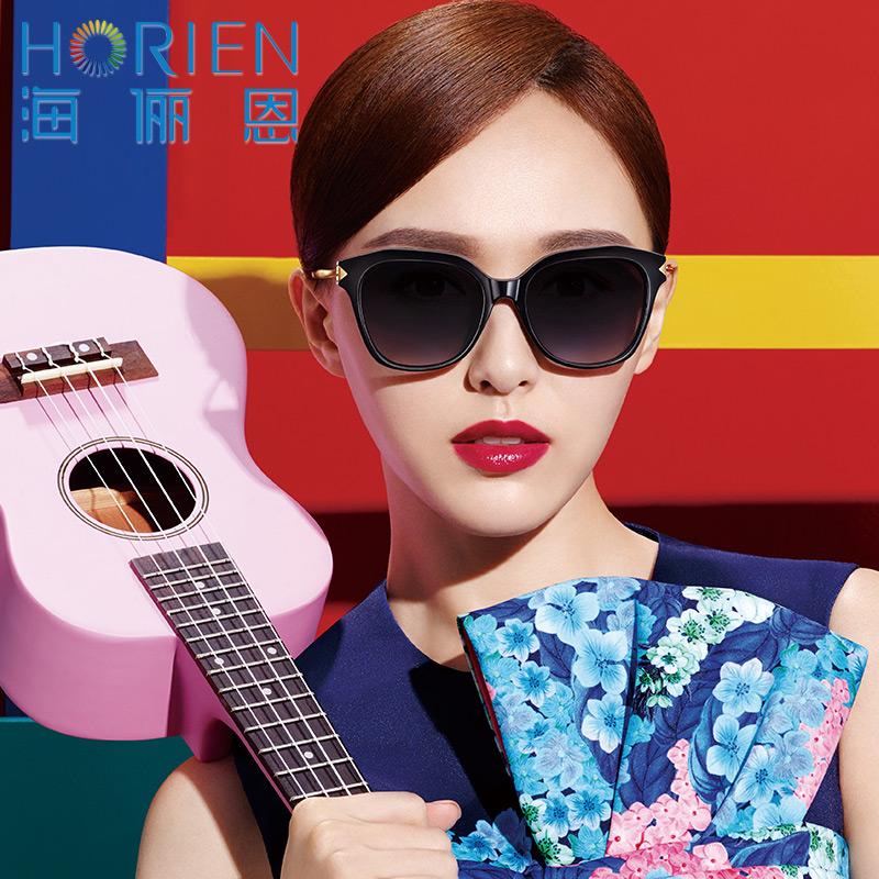 4a754a369a Get Quotations · Hai li en 2016 new polarized sunglasses female big box  round sunglasses woman driving mirror driving