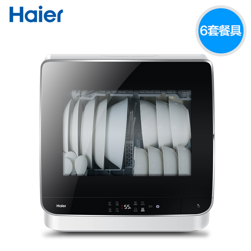 how to replace a dishwasher haierhaier htaw50stgb beckham desktop mini automatic dishwasher dishwasher