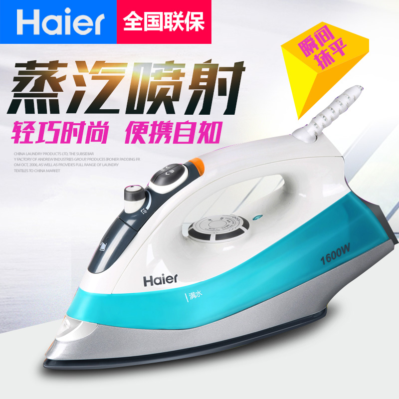Haier household steam iron hanging mini handheld household power electric iron iron iron ironing machine
