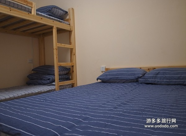 Haikou haikou north latitude and 20 international youth hostel hostel family room hotel reservations
