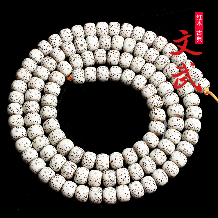 Hainan xingyue bodhi month high density along the white dry grinding pu tizi 108 prayer beads bracelet bracelets natural lunar January
