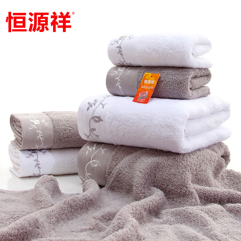 Hair towel absorbent cotton towels face towel cotton towel adult men and women suit plus thick hotel a couple of children