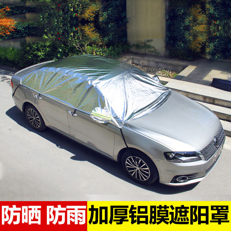 Half car cover sewing nissan teana qashqai trail nissan loulan thickening rain and sun heat sunshield
