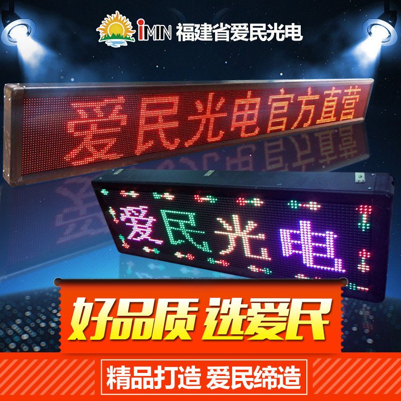 Half outdoor led screen led display advertising screen electronic screen advertising brand finished scrolling screen take the word screen highlighted
