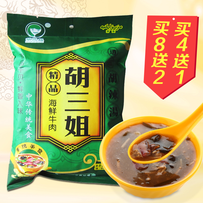 [Hall] henan happy town san jie hu hu soup spicy seafood boutique beef flavor buy 4g Send 1