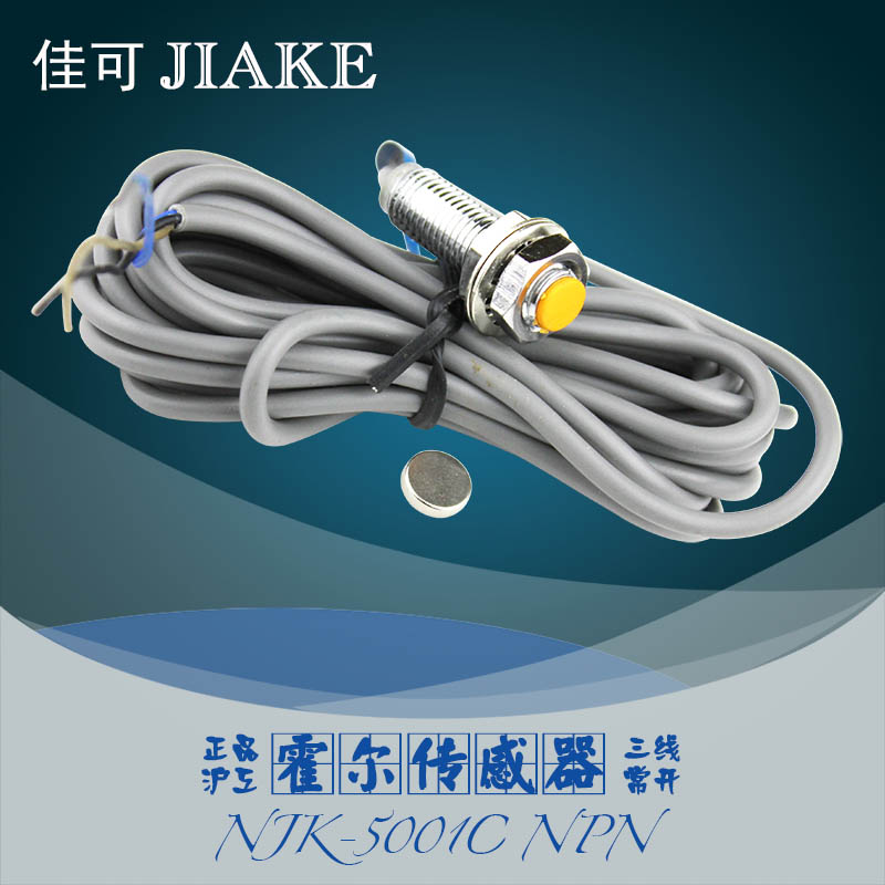 China Magnet Wire, China Magnet Wire Shopping Guide at Alibaba.com