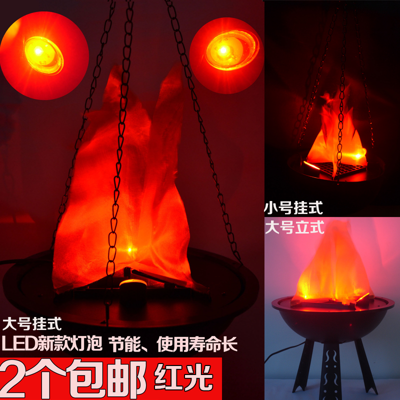 Halloween ghost flame light bar ktv decorative props simulation mall decoration supplies led electronic tuba