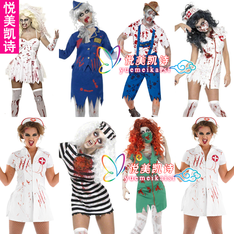 8139ec814d162 Get Quotations · Halloween horror ghost nurse costume zombie costume  masquerade costume cosplay costume for men and women