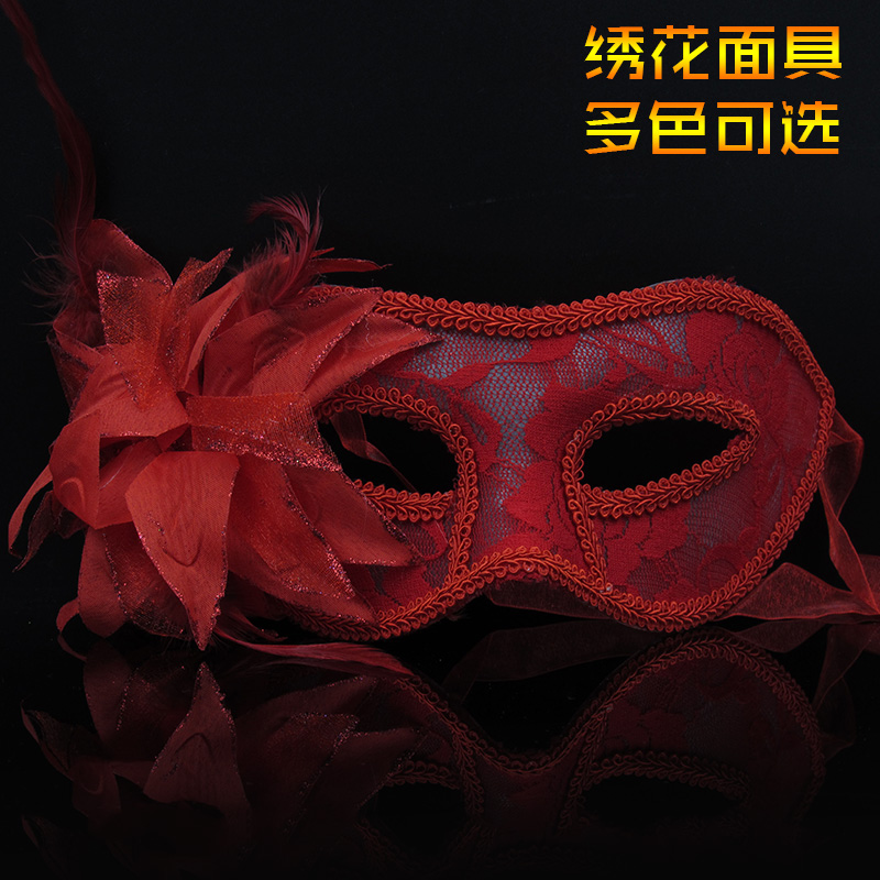 Halloween venetian mask half face mask dance party dress show female lace princess feather masks