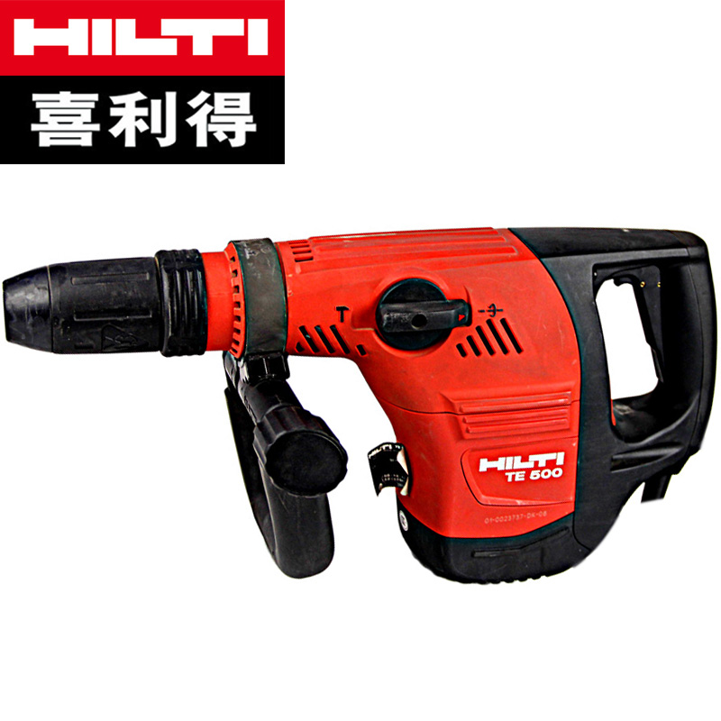 Hammer hilti (hilti) inquiéte 500 chisel crusher/1100 w light hammer