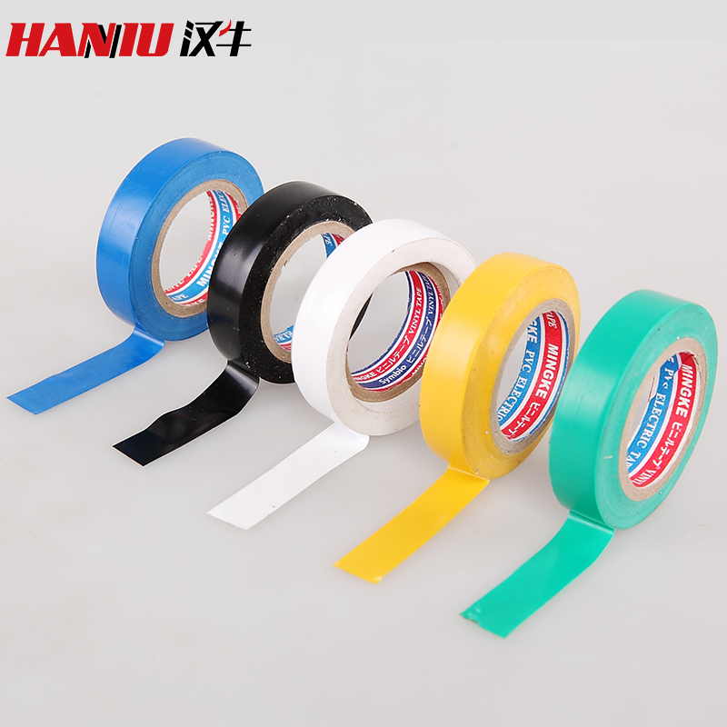 Han cattle electrical tape flame retardant tape pvc electrical insulation tape genuine parts must limbus tape 12.8 m