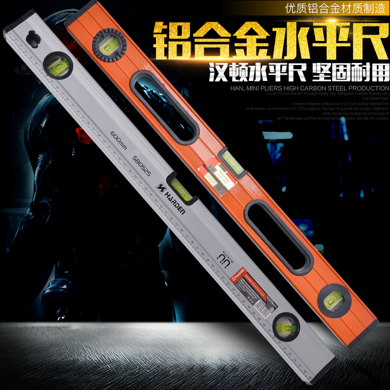 Han dayton aluminum alloy foot level high precision level meter ruler home tile vertical magnetic measurement tools free shipping