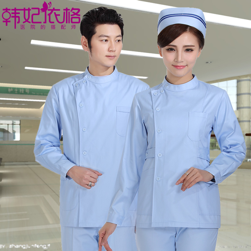 Han fei eagle blue suit split icu nurse dental lab coat clothes for men and women long sleeve winter clothes dental pharmacy