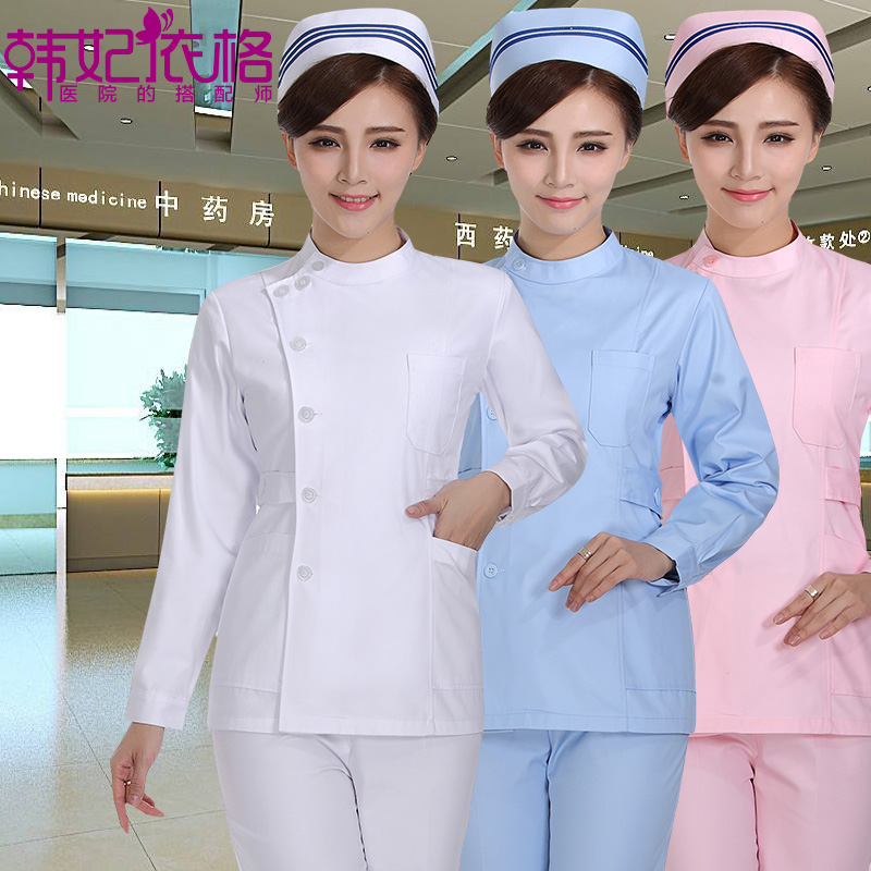 Han fei eagle blue suit split icu nurse oral doctor service men and women long sleeved work clothes winter clothes dental