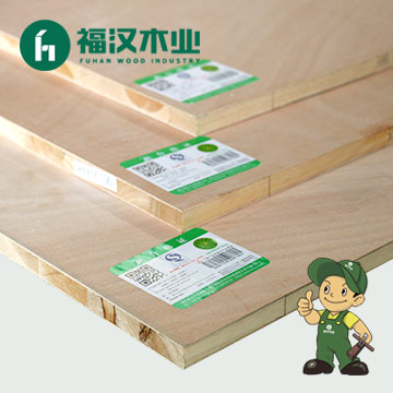 Han fook plate e0 class 18mm poplar wood core environmental glue, superior product, blockboard wardrobe cupboard