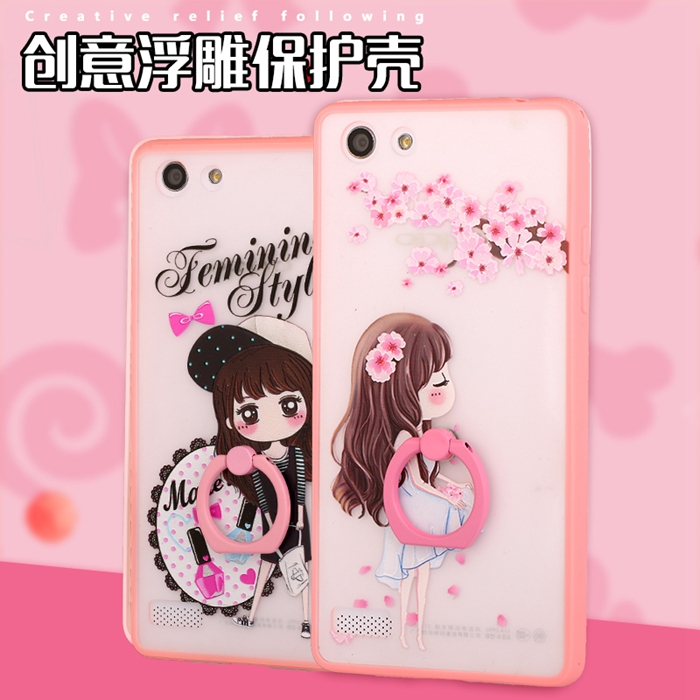 Han gehua OPPOA33 A33T rings cartoon bracket shell protective sleeve the whole package phone shell border shell drop resistance personality