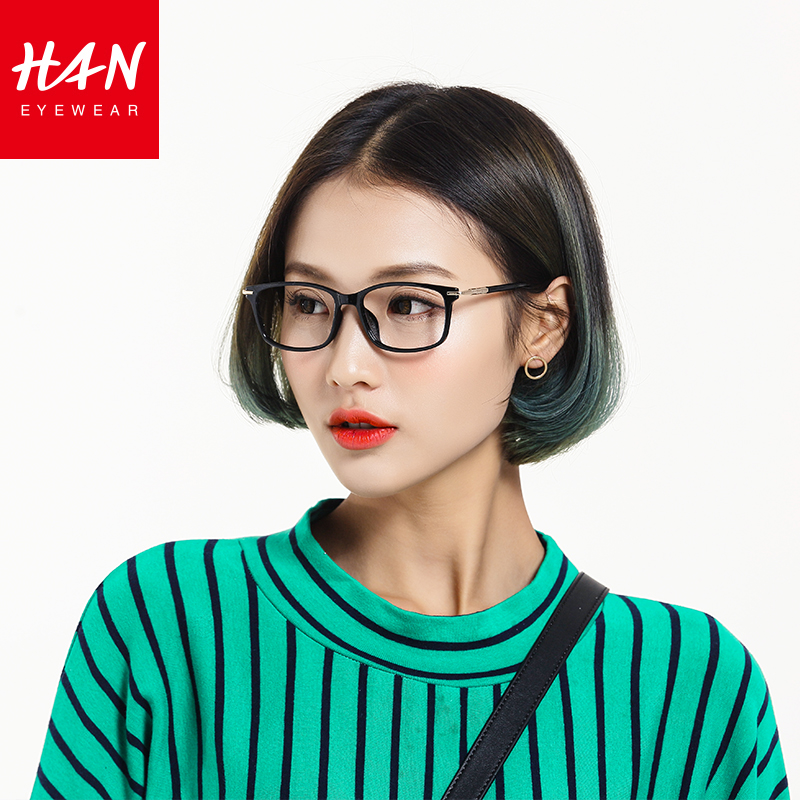 Han glassframe female spectacle frames influx of female korean vintage theatrical spectacle frames full frame myopia frame glasses frame male