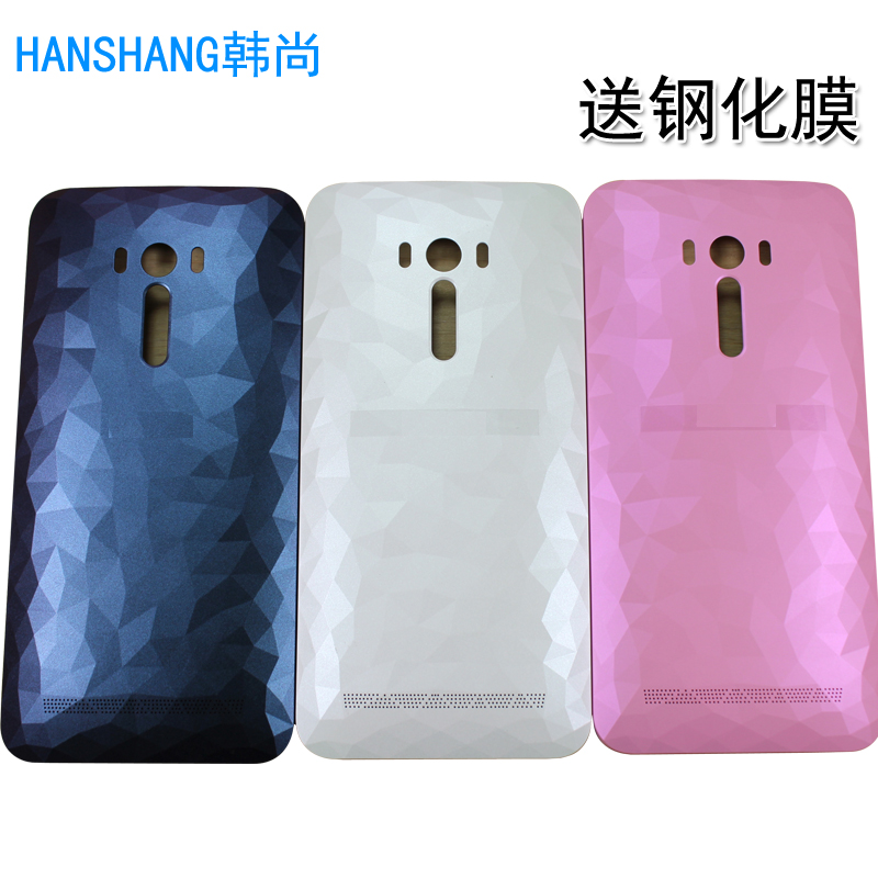 Han sang applicable asus zenfone selfie battery cover zd551kl postoperculum crystal diamond protective shell
