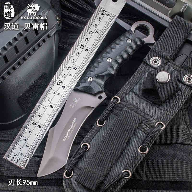 Han tao beret outdoor tactical defense knives outdoor knife small straight knife outdoor survival knife hardness