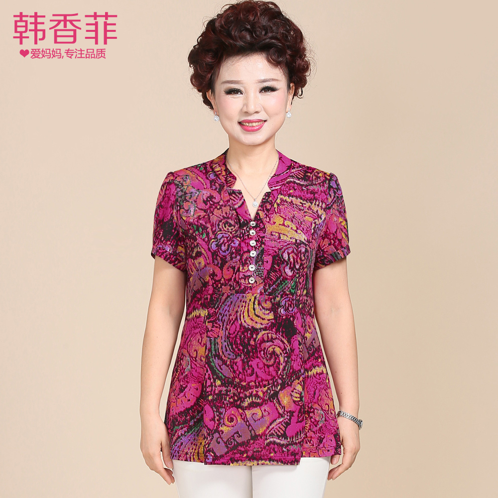 Han xiang fei middle-aged middle-aged women's summer t-shirt t-shirt middle-aged mother dress large size women t-shirt printing t-shirt female