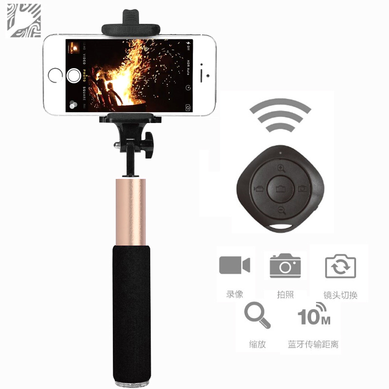 Hand carving workshop phone darrick aluminum alloy rods through with the self artifact bluetooth remote control mini selfies dry new