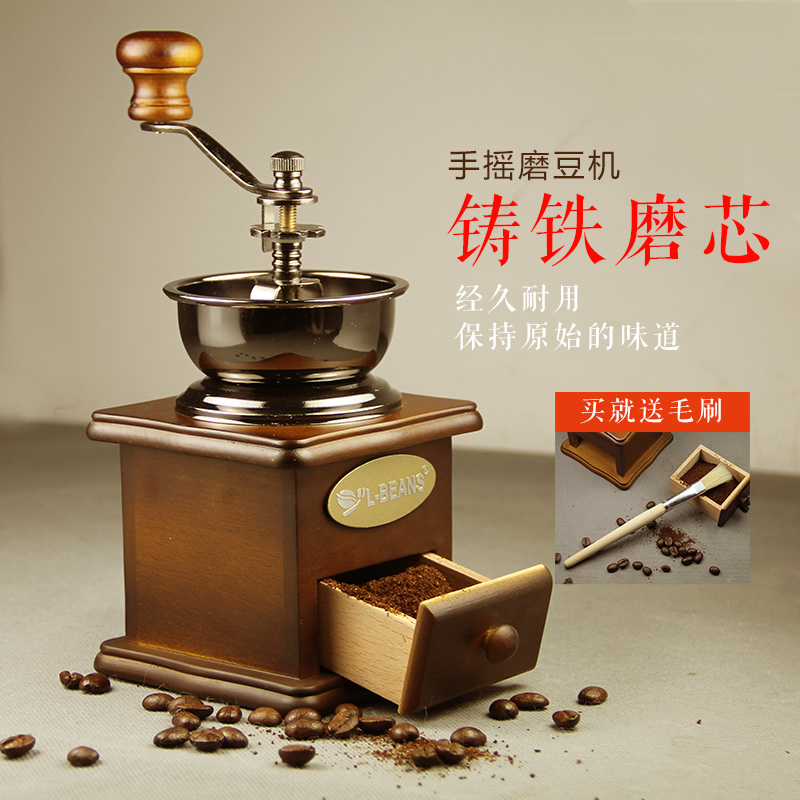 Hand grinder home coffee bean grinder manual coffee mill filter coffee maker appliances