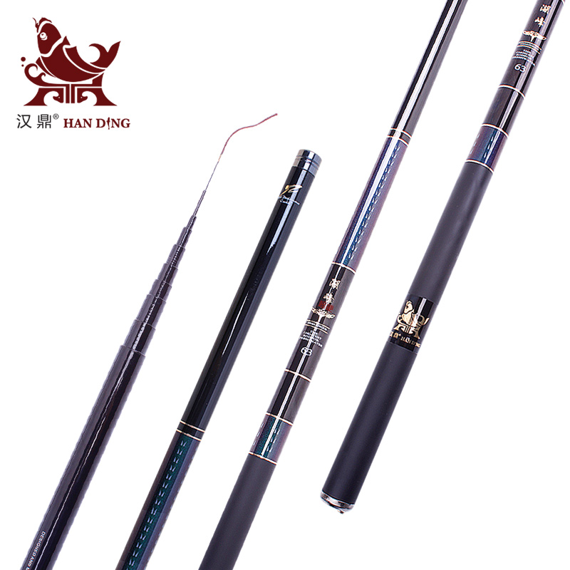 Handing pole in hand a short section carbon streams pole fishing rod fishing rod suit fishing gear fishing rod 8 m ultralight rod superhard special fish