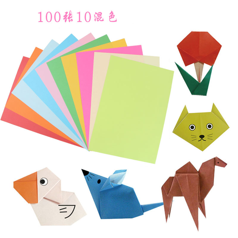 Handmade lesson materials a4 paper 80g copy paper color printing paper folding children's art confetti 10 colors 100