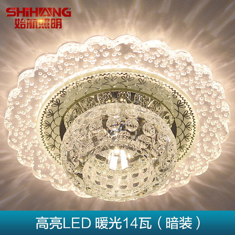 Hang beginning creative led aisle lights corridor lights small balcony lights luxury living room lights porch light foyer lighting shot 586