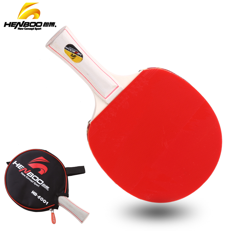 Hang bo tennis racket genuine single shot rubber hengpai penhold table tennis racket ppq finished shooting the ball beat students