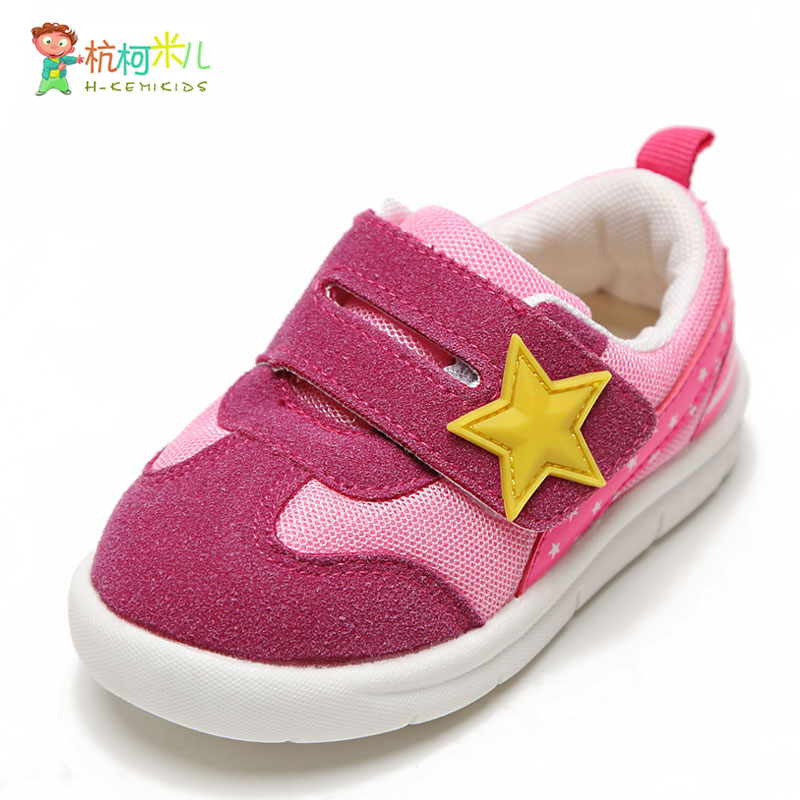 Hang kemi children autumn new children's sports shoes breathable shoes casual shoes cartoon shoes for men and women