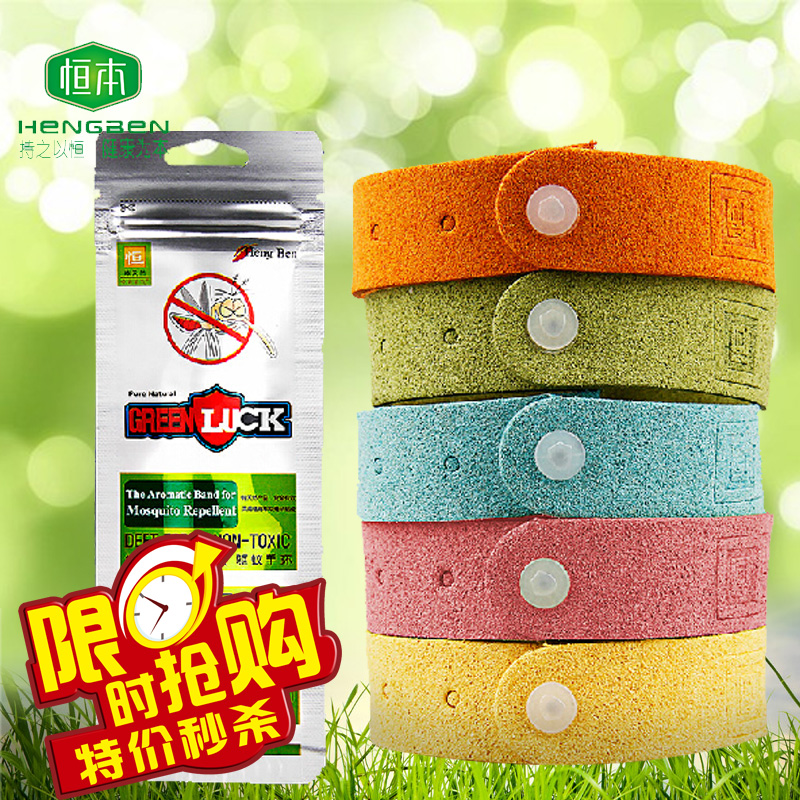 Hang this repellent bracelet mosquito repellent bracelet mosquito repellent bracelet mosquito repellent stickers affixed to adult children