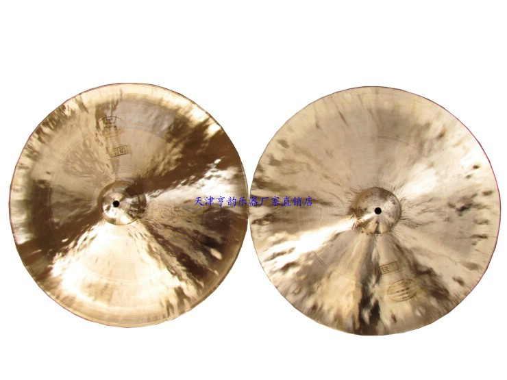 Hang yun instrument factory direct large cymbals ring copper 32 cm national instrument sounds clear crisp applicable band free shipping!
