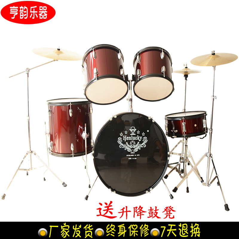 Hang yun instrument HY-1024 wugu three cymbal drums drums drums percussion drum drum adult child