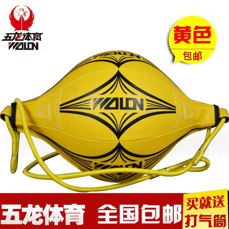 get quotations hanging wulong speed ball boxing speed ball punchball reflect fitness boxing ball vent ball ball
