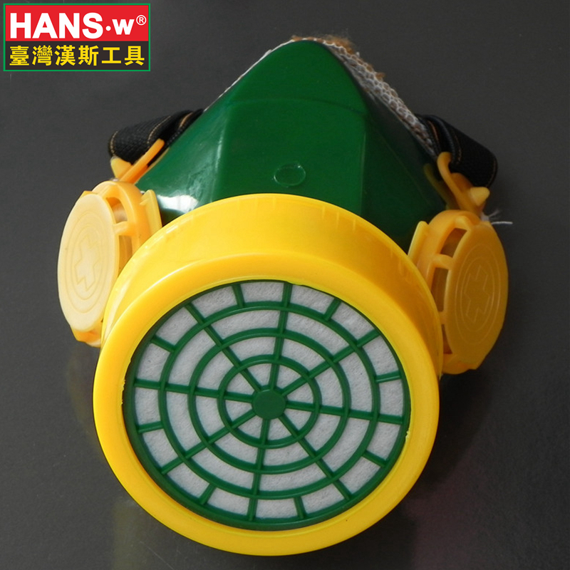 Hansie fog and haze pm2.5 protective masks activated carbon masks antivirus anti qiwei formaldehyde odor odor
