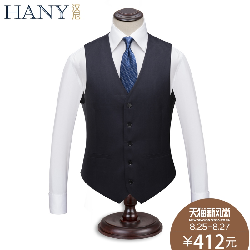Hany hanni men's business men slim british wool waistcoat vest blue vest male vest men fall