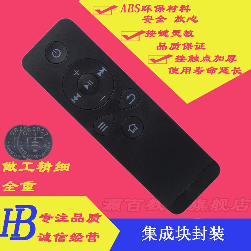Hao hundred free shipping music as tv t1s letv RC09K remote control box c1/c1s tv stb remote control
