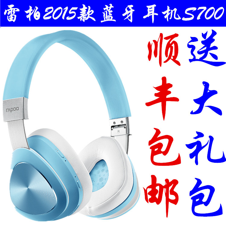 Hao li sf rapoo/pennefather s700 portable headset bluetooth headset wireless headset phone headset