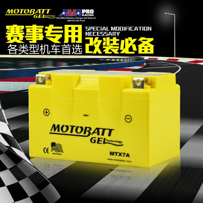Get Quotations Haojue Motobatt Colloidal Motorcycle Battery 125 V Maintenance Free Honda Scooter