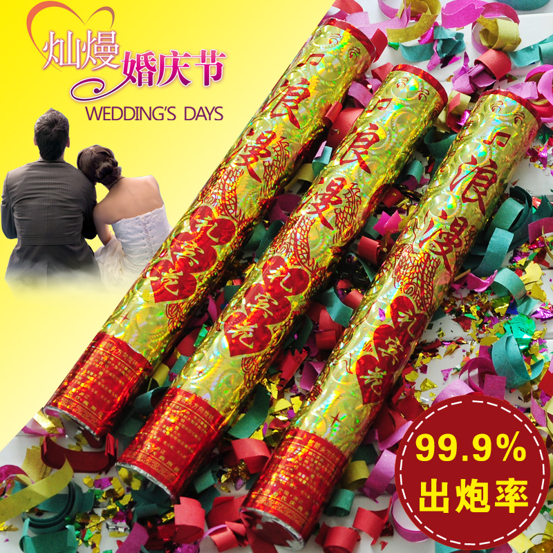 Happy tree wedding wedding celebration fireworks tube wedding supplies handheld confetti gun salute fireworks ribbon petals